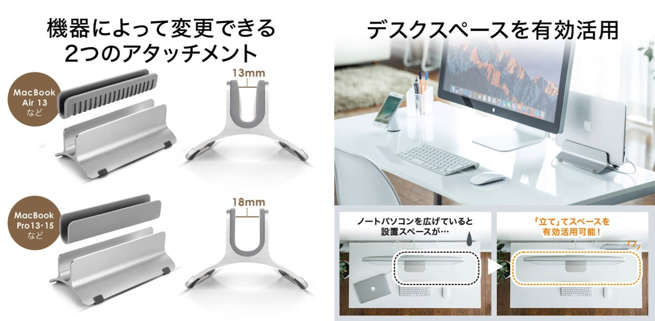 Macbook stand stn025s1