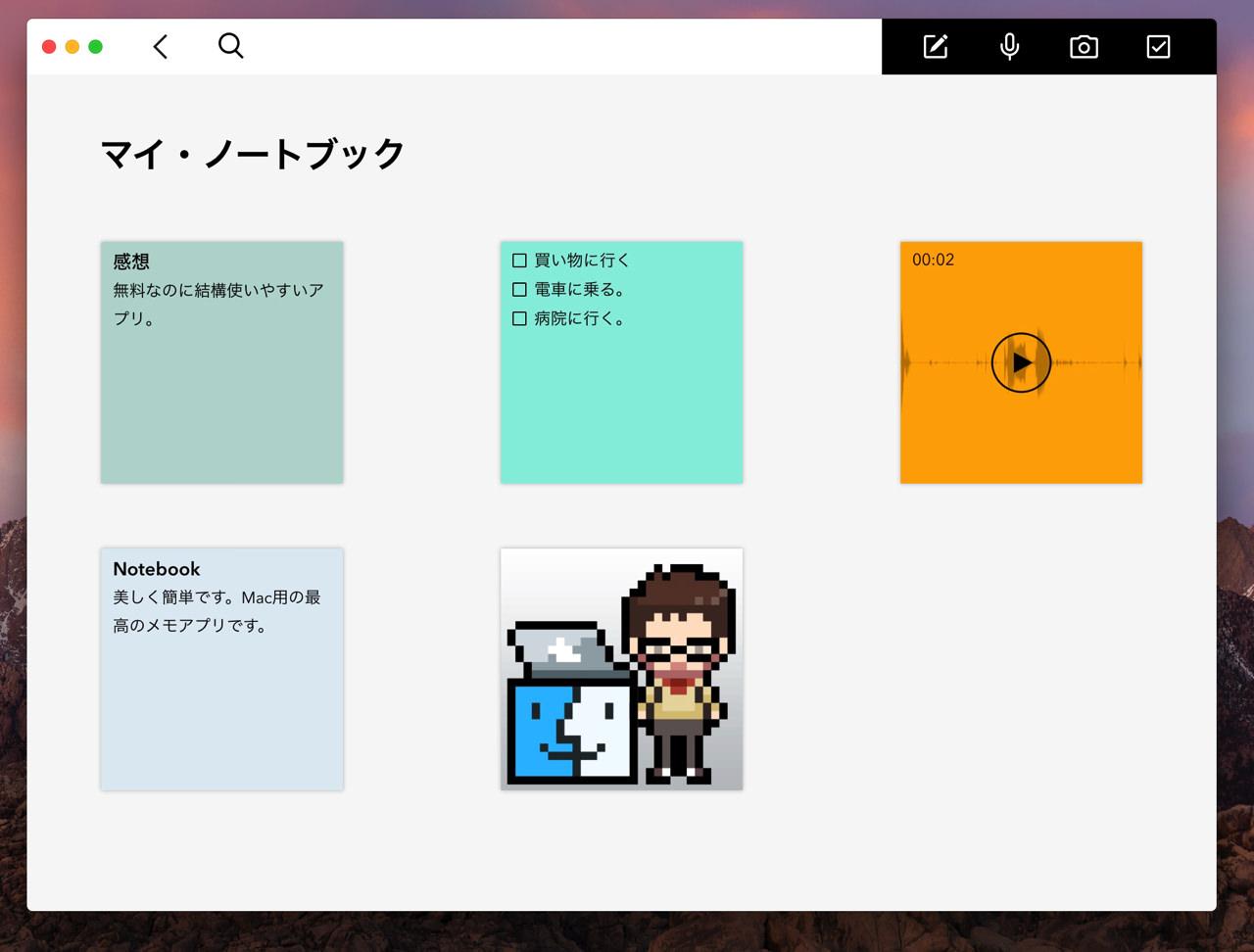 Notebook zoho11
