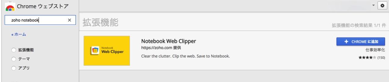 Notebook zoho97