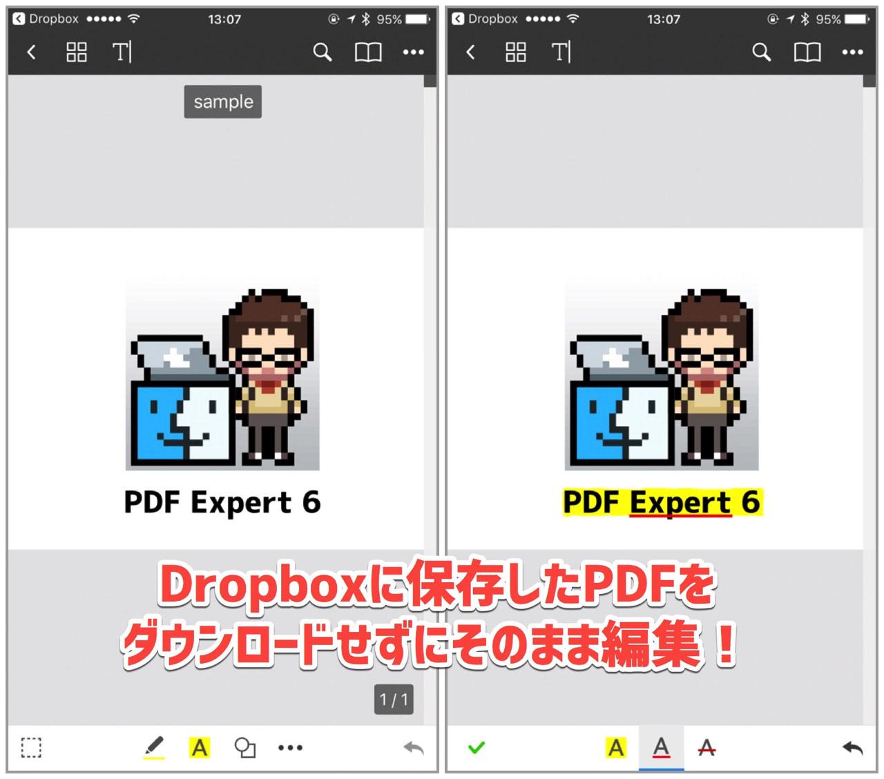 Pdf expert 62