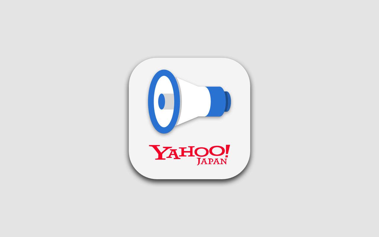 Jアラート(ミサイル発射情報)未対応のSIMフリースマホにはiPhoneアプリ「Yahoo!防災速報」がおすすめ!