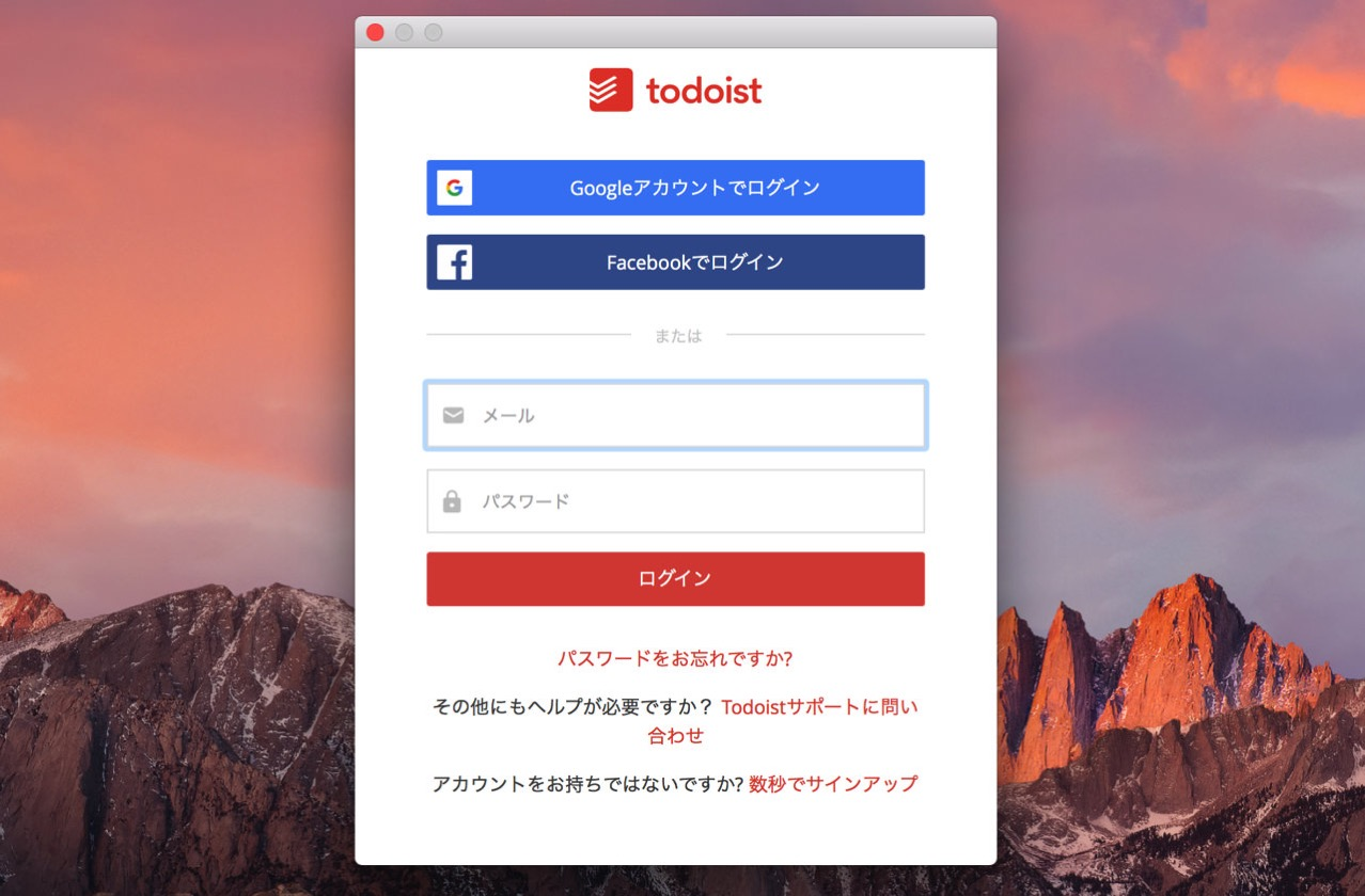 Things 3 to do list todoist omnifocus5