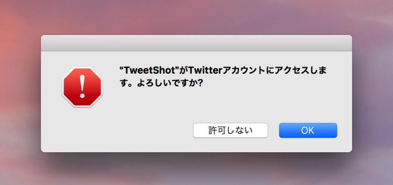 Tweetshot3