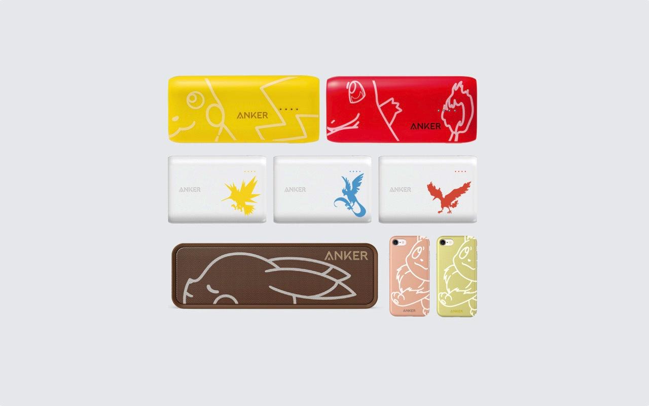 これは欲しい!Anker、ポケモンのモバイルバッテリー/スピーカー/iPhone 7 保護ケースを発売開始!