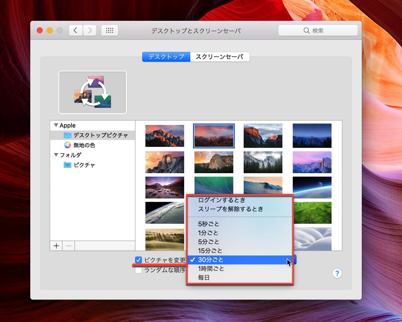 Change desktop wallpaper automatically mac2