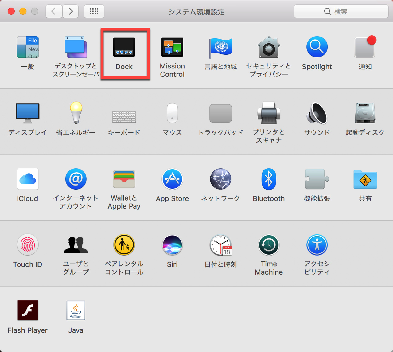 Combine window minimization into application icon2