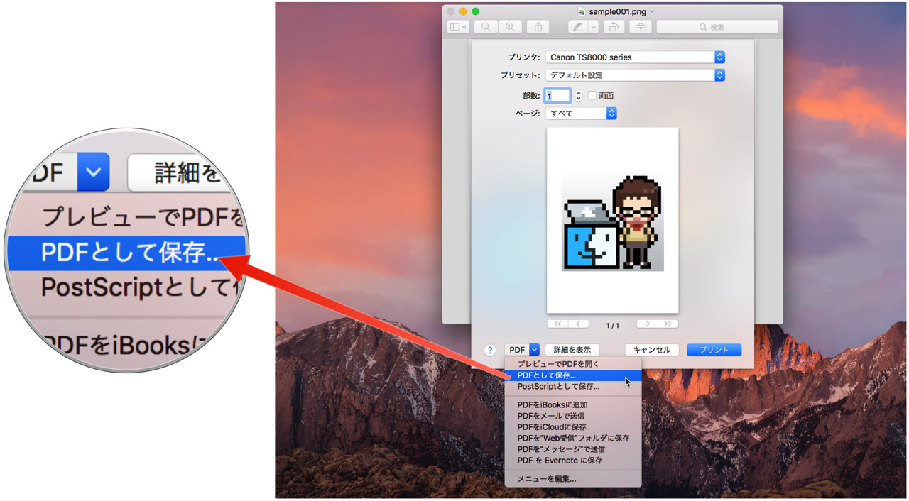 Convert documents opened on mac to pdf2