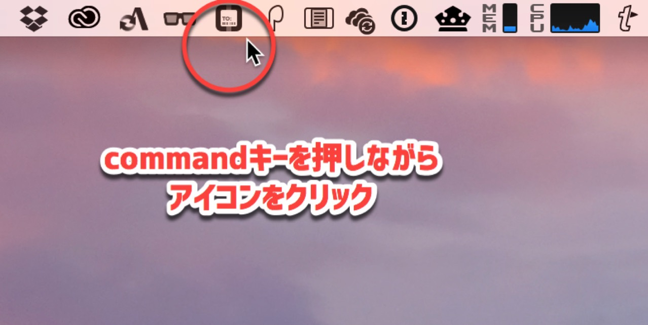 Easily delete icon mac menu bar5