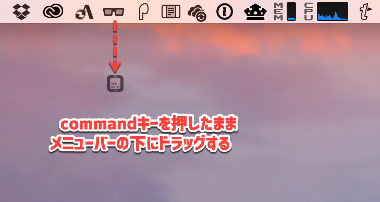 Easily delete icon mac menu bar6