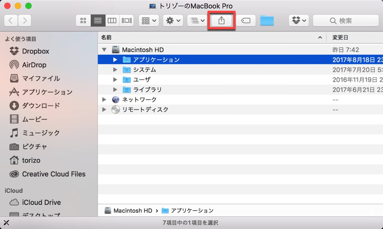Easily share files with mac4