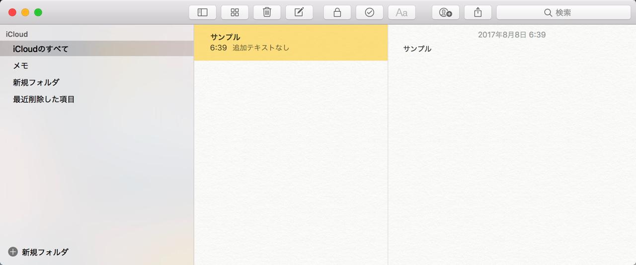 Lock mac memo app10