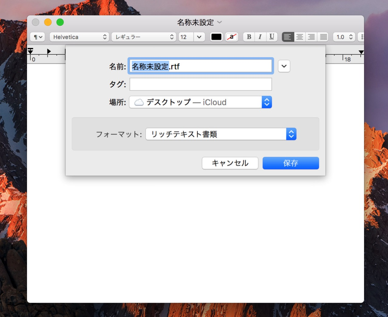 Quickly create new files with mac text editor1