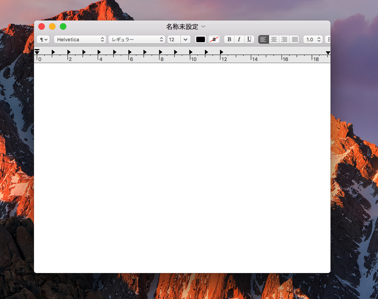 Quickly create new files with mac text editor2