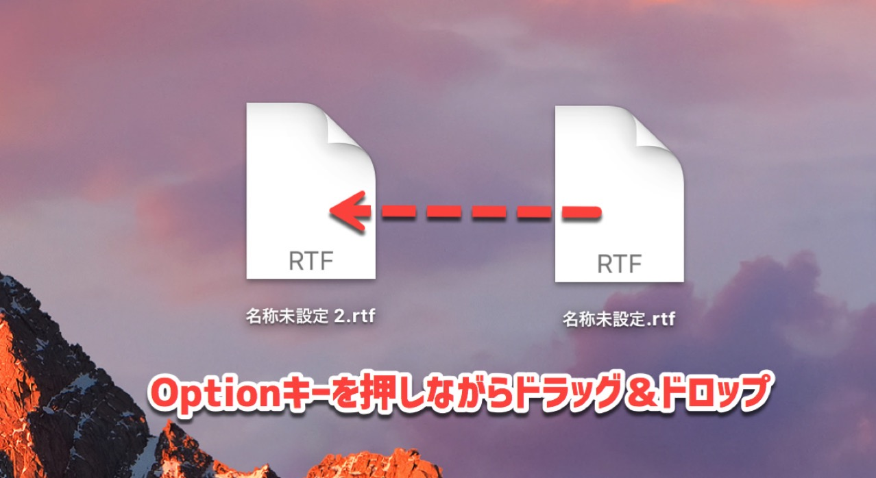 Quickly create new files with mac text editor3