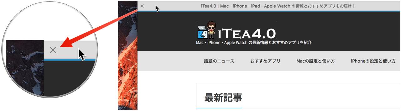 Quickly restore closed tabs in safari mac1