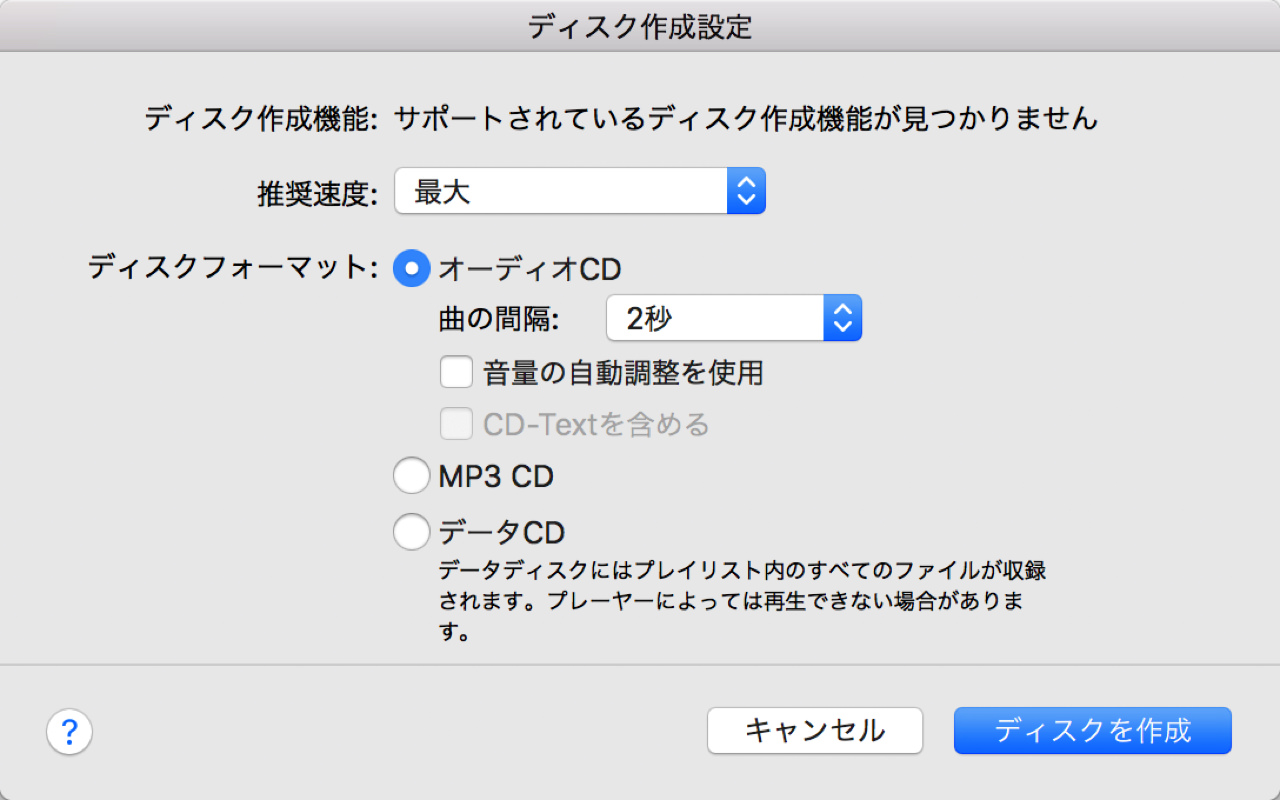 Burn music to cd on mac5