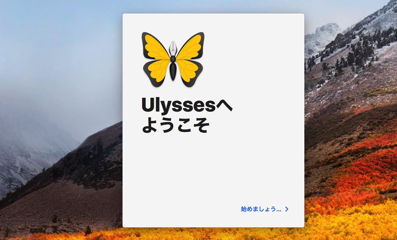 Mac app ulysses subscription1