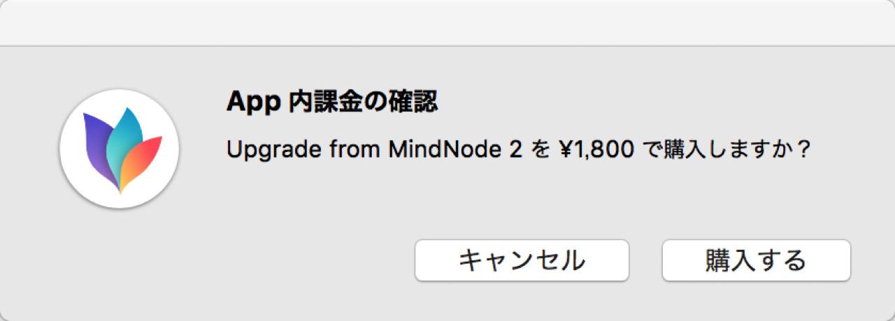Mindnode 5 release3