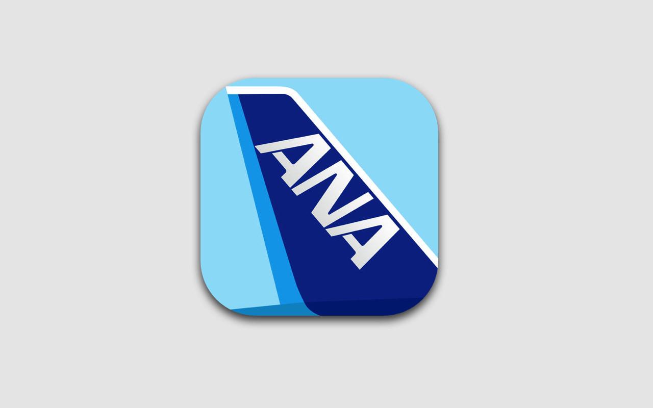 "<span class=""title"">ANA、国内線のWi-Fi インターネットを2018年4月から無料化</span>"