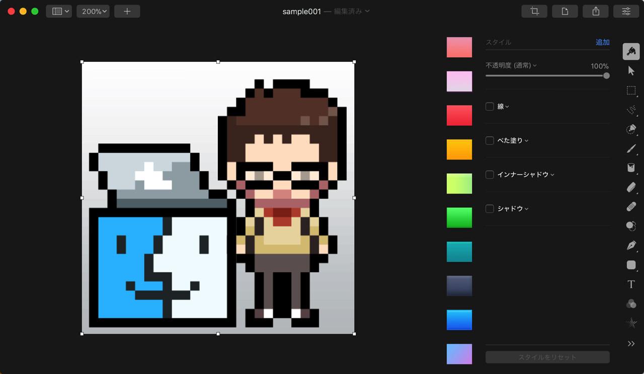 Pixelmator pro release2