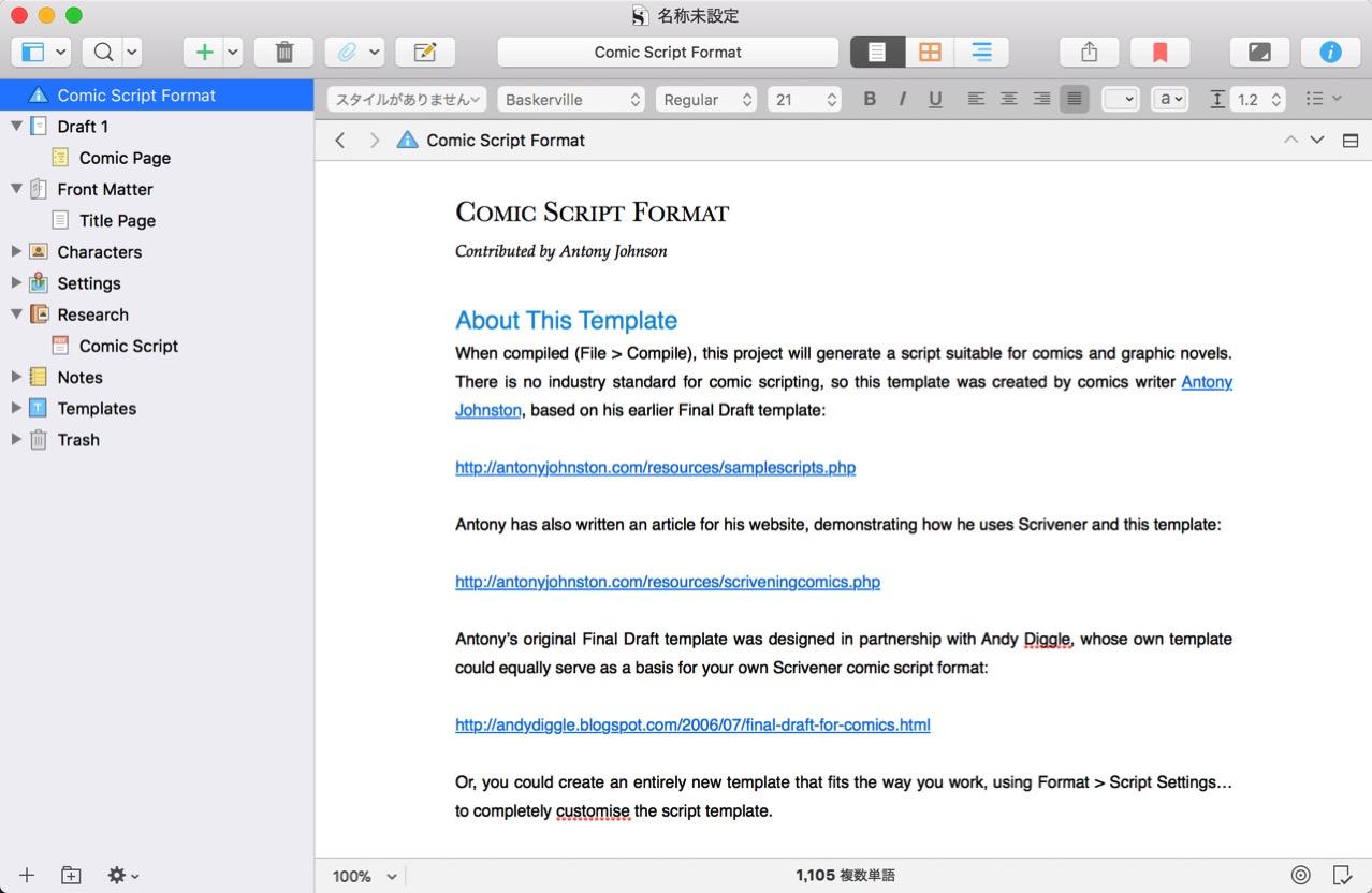 Scrivener 3 release2
