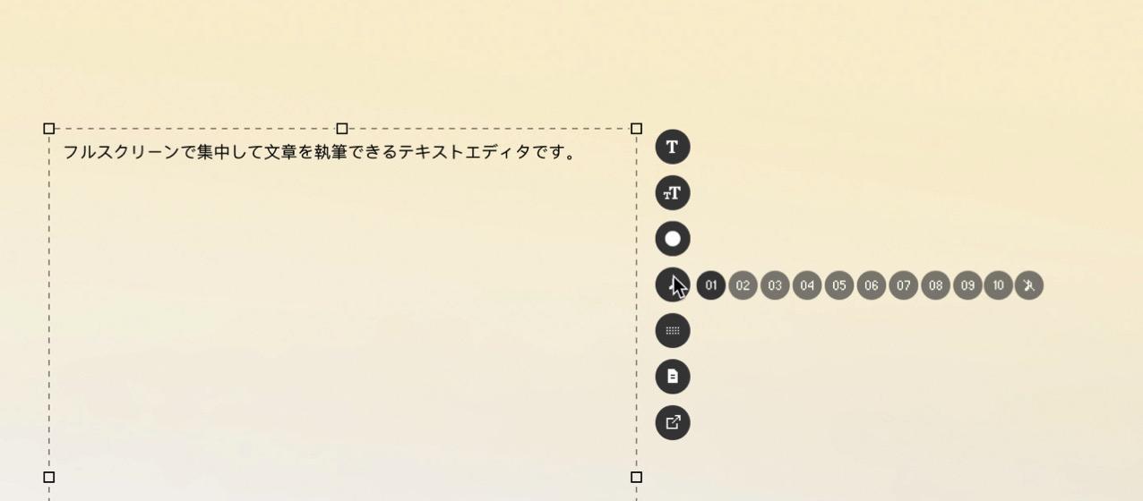 Ommwriter3 jpg