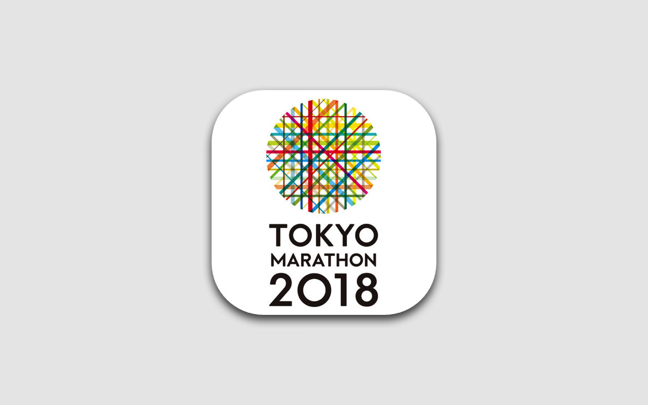 「東京マラソン 2018」出走ランナーの位置情報を予測・追跡できるアプリ「応援ナビ(navi)」