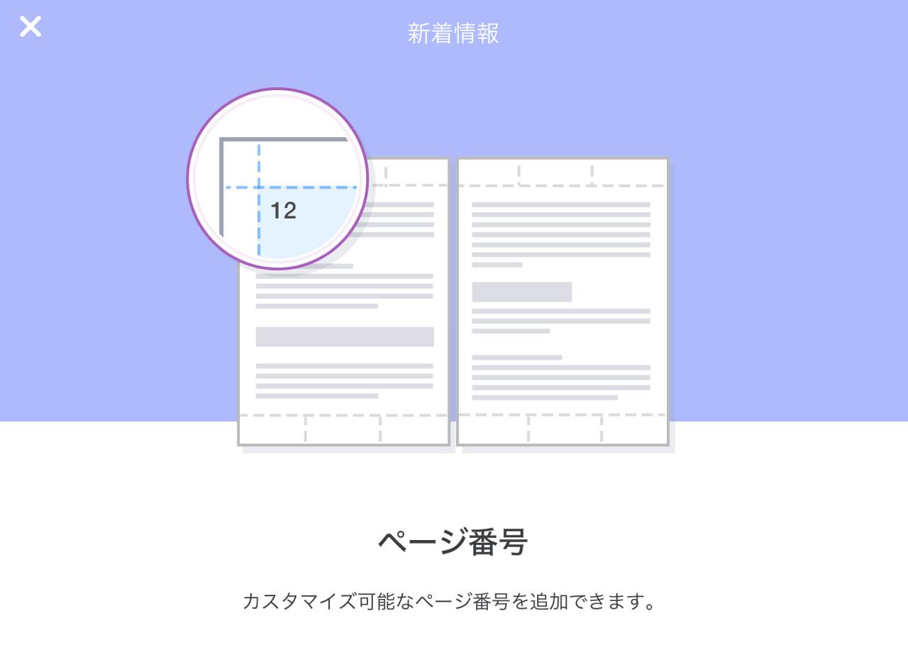 pdf テキスト追加 フリー mac