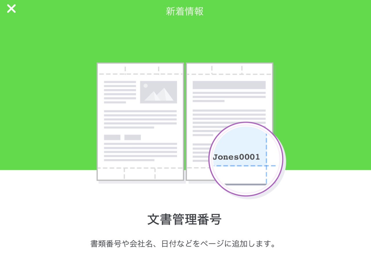 Pdf expert add page number4