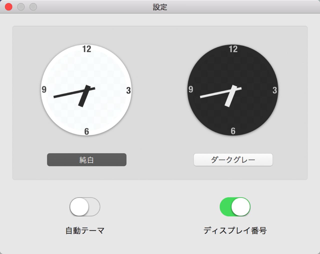 Clock mini3