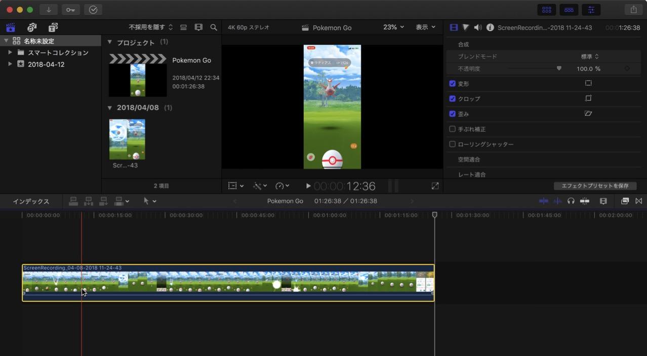 Mac app store vimeo9
