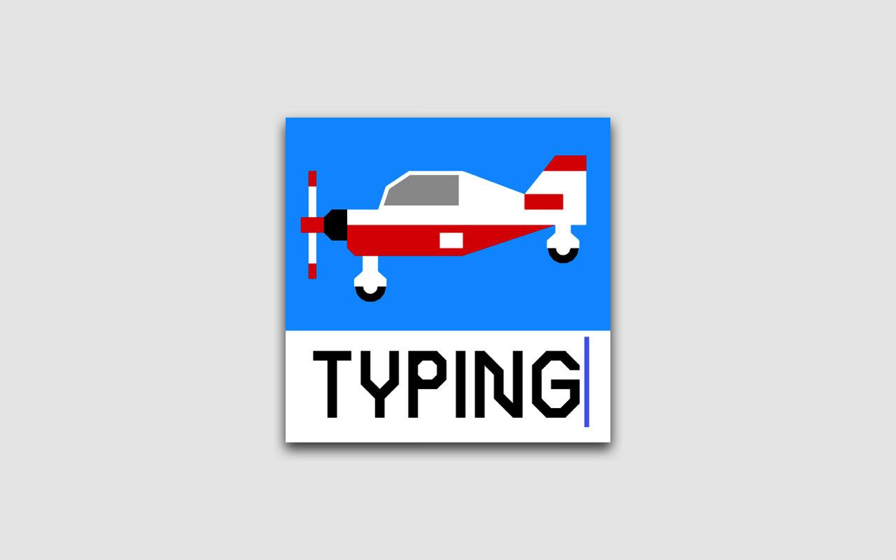 Macタイピング練習アプリ「のりものタイピング」