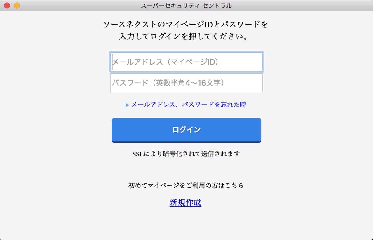 Zero super security mac10