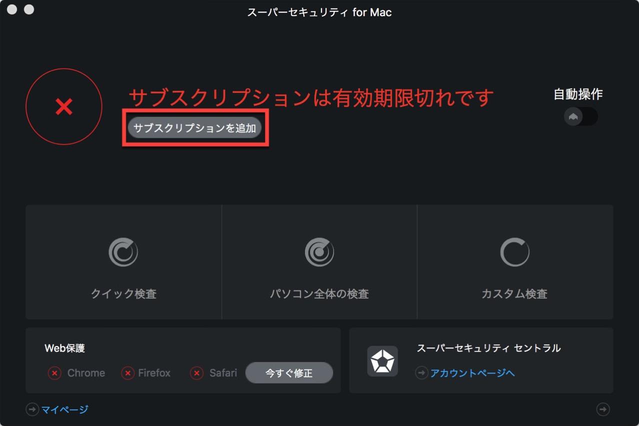 Zero super security mac12