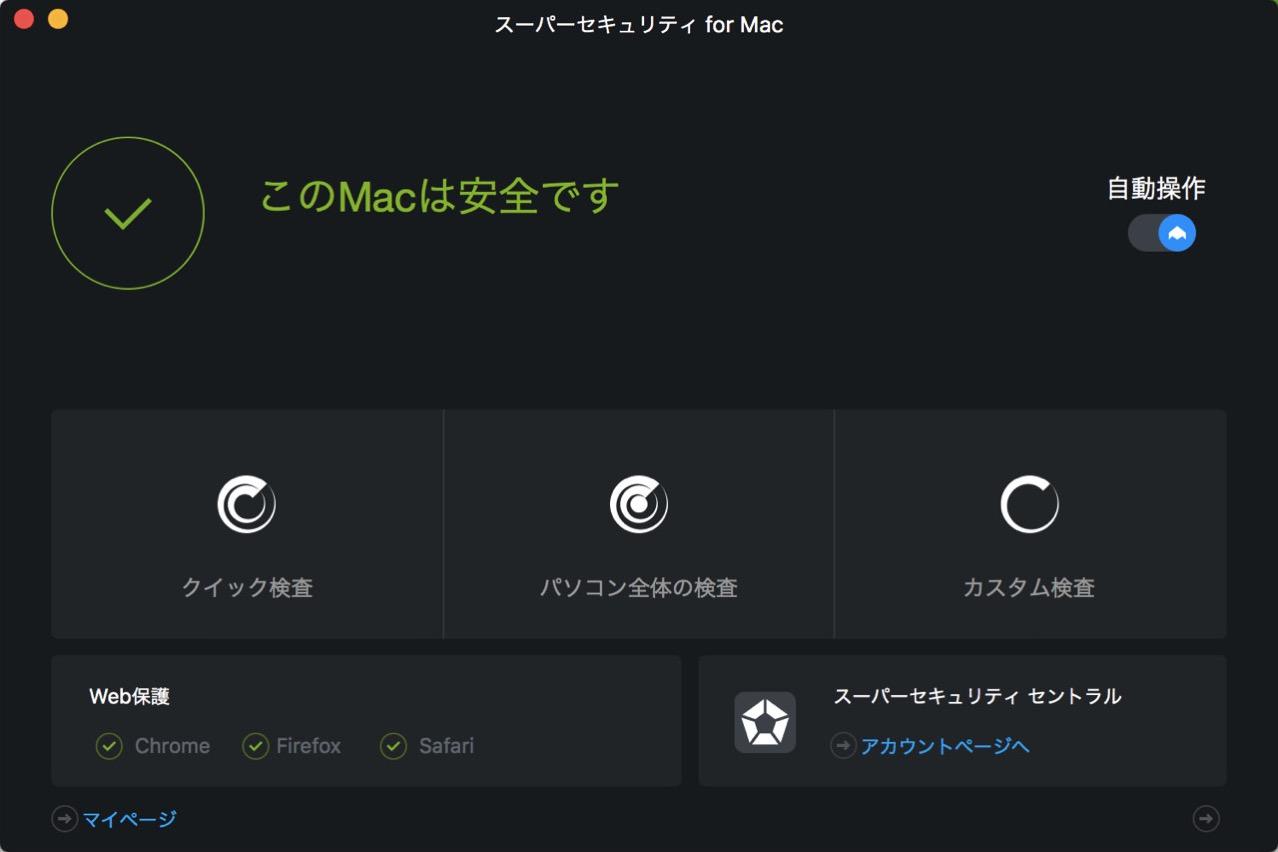 Zero super security mac28
