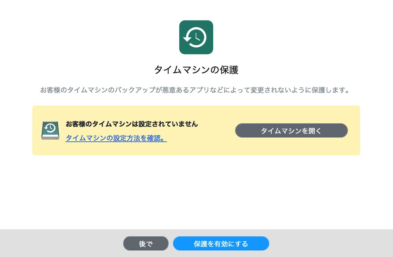 Zero super security mac29