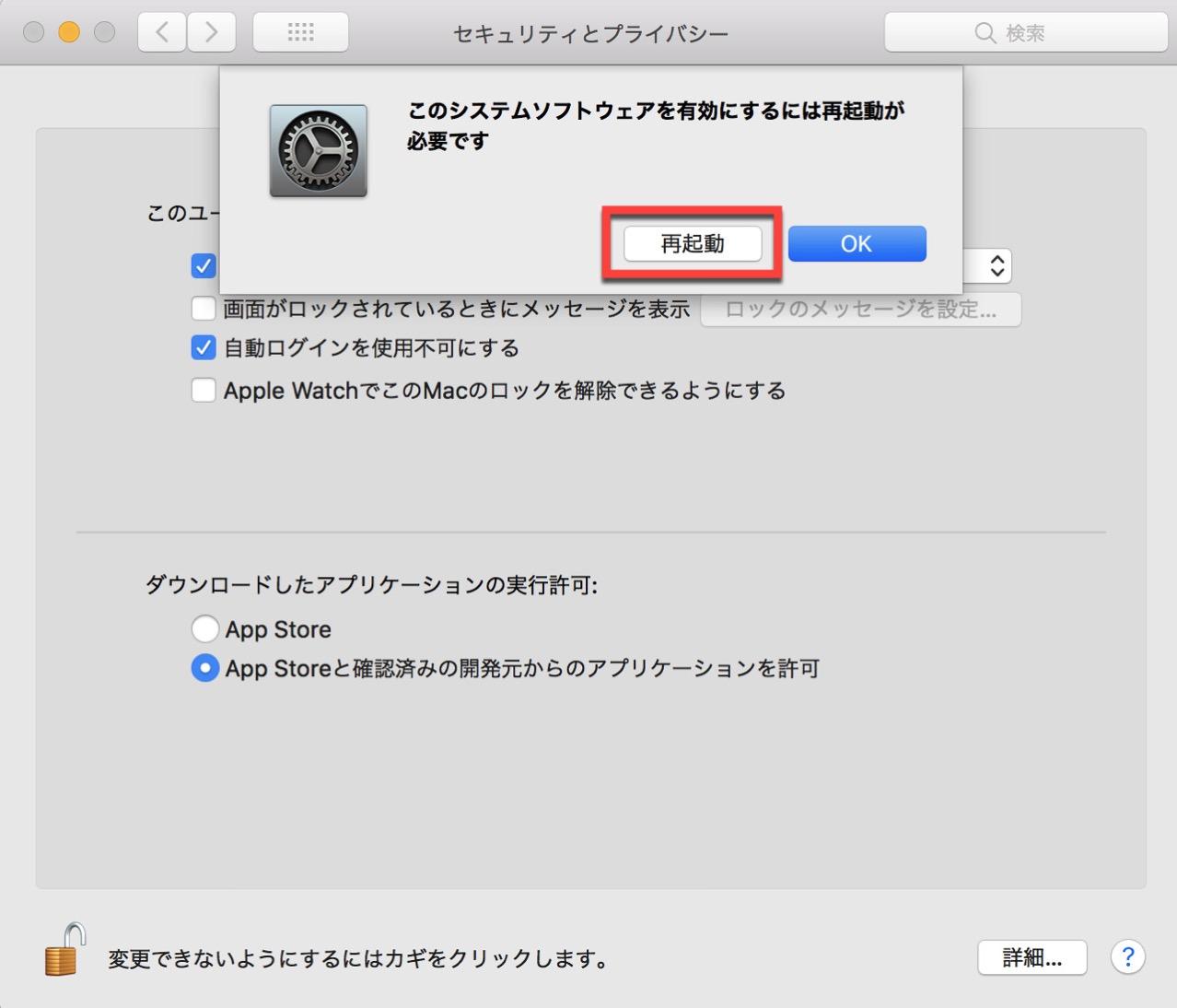 Zero super security mac4