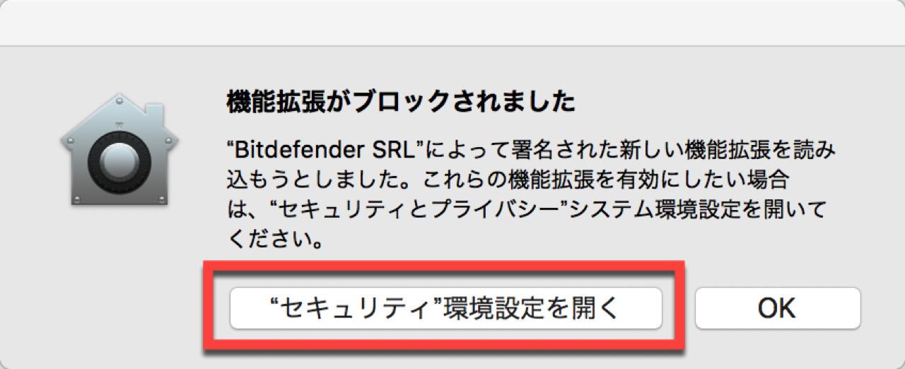 Zero super security mac7