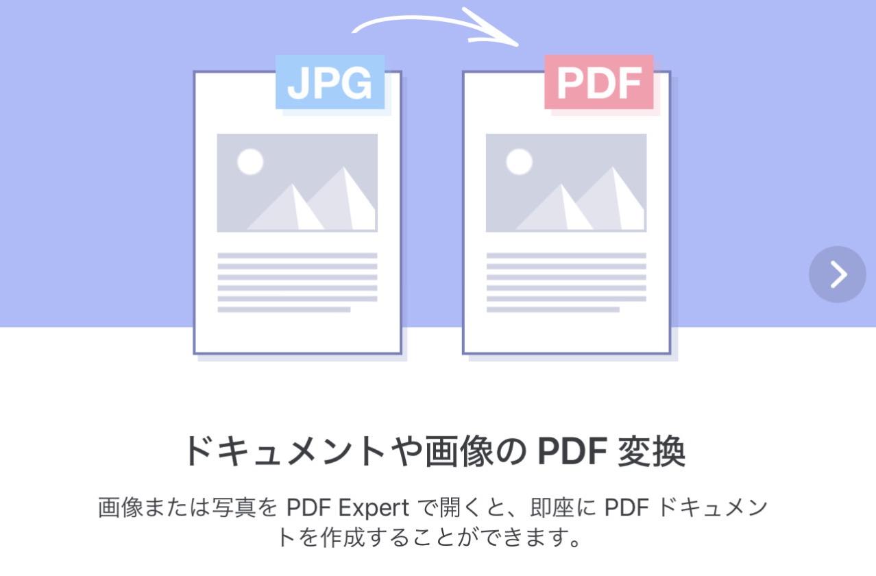Pdf expert image to pdf2