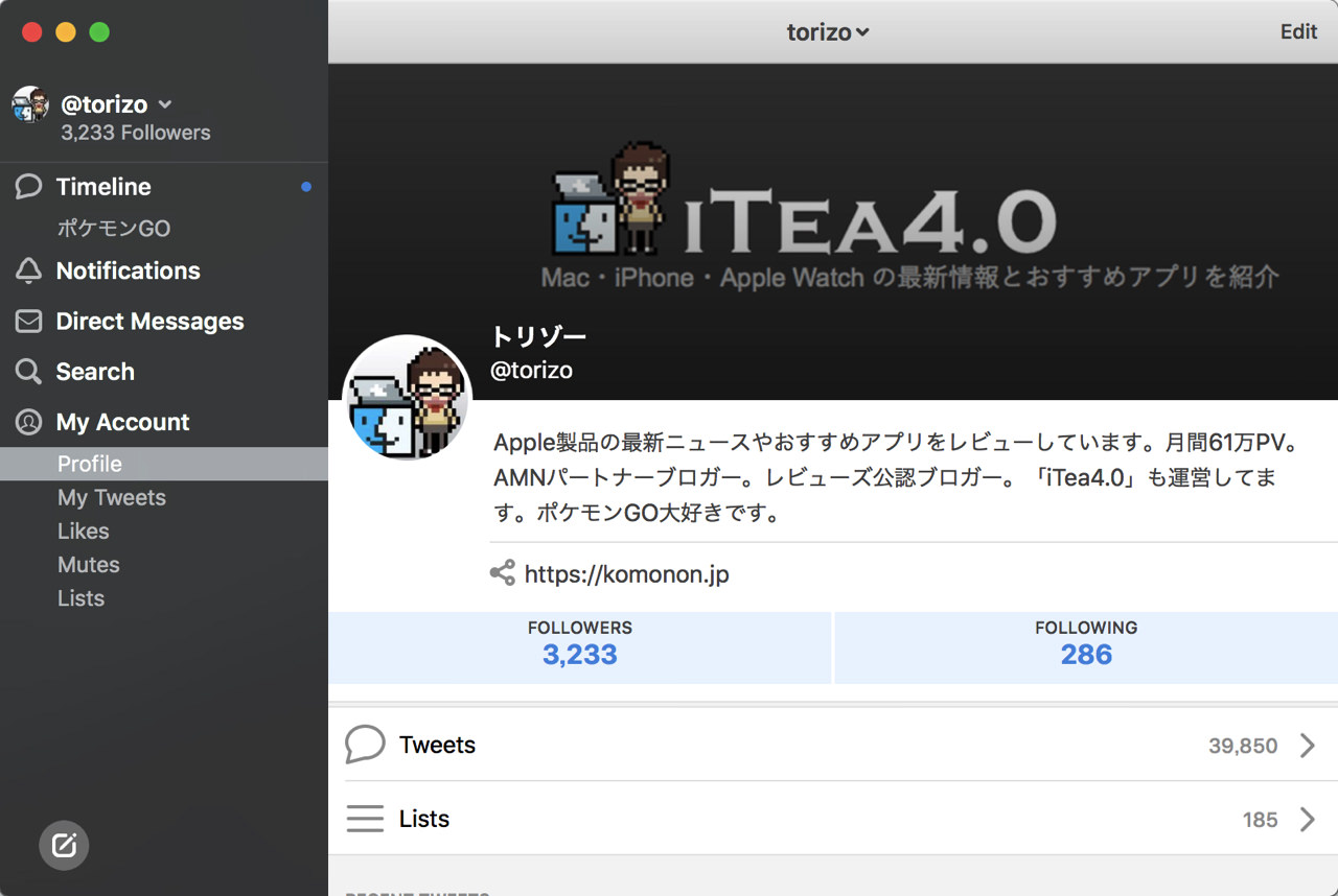 Tweetbot 3 for twitter release2