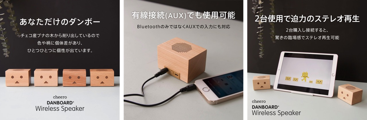 Cheero danboard wireless speaker2