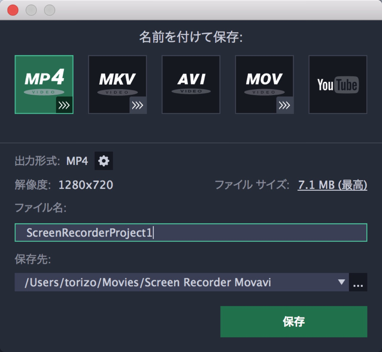 Screen recorder movavi5