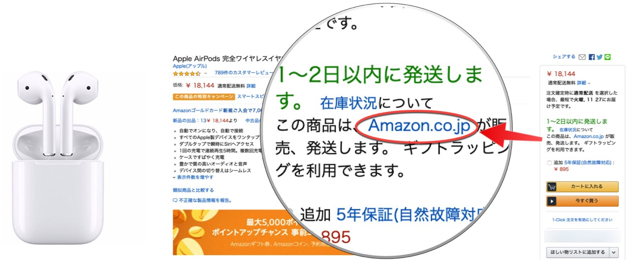 Airpods amazon1