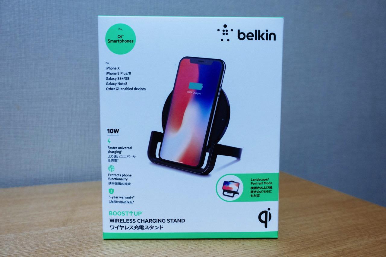 Belkin boost up wireless charging station6