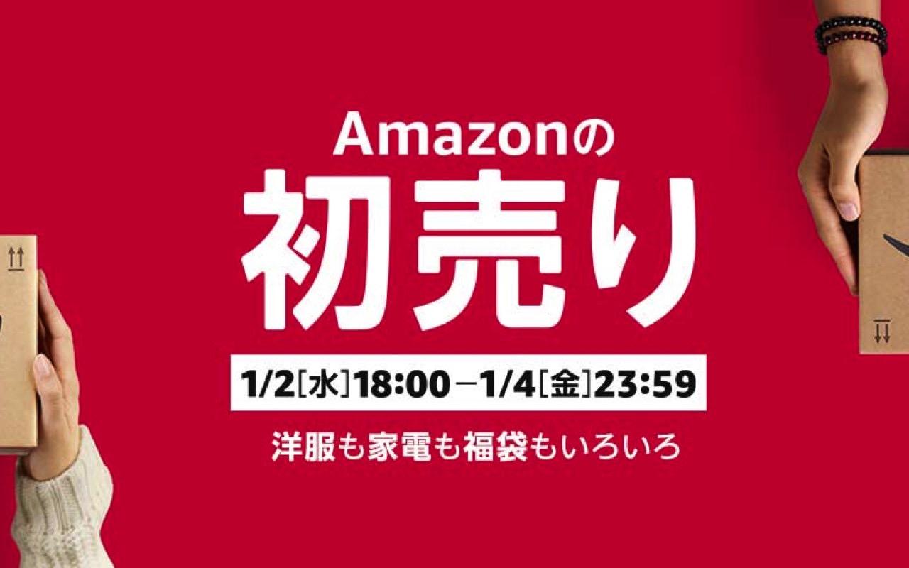 【Amazon】1月3日限定!iPad(第6世代)と Apple Watch Series 3 が特選タイムセールに