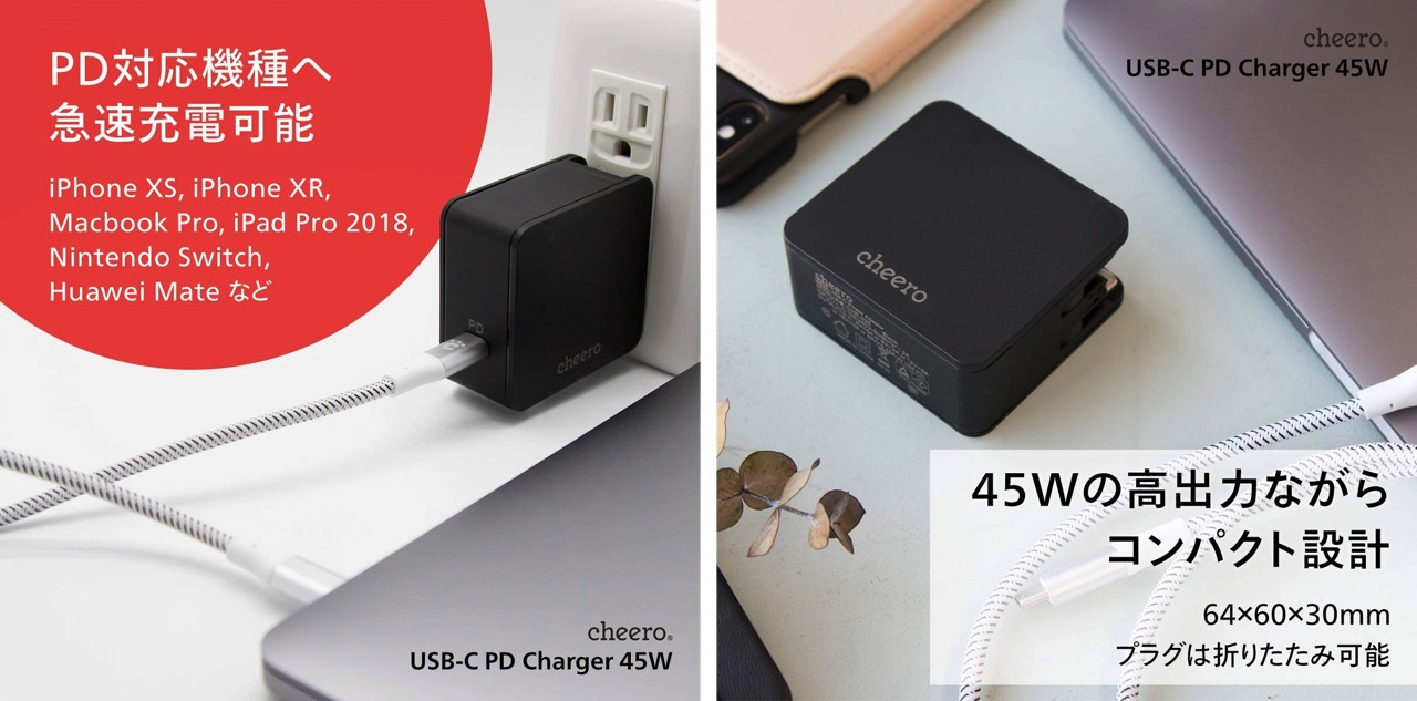 Cheero usb c pd charger 45w3