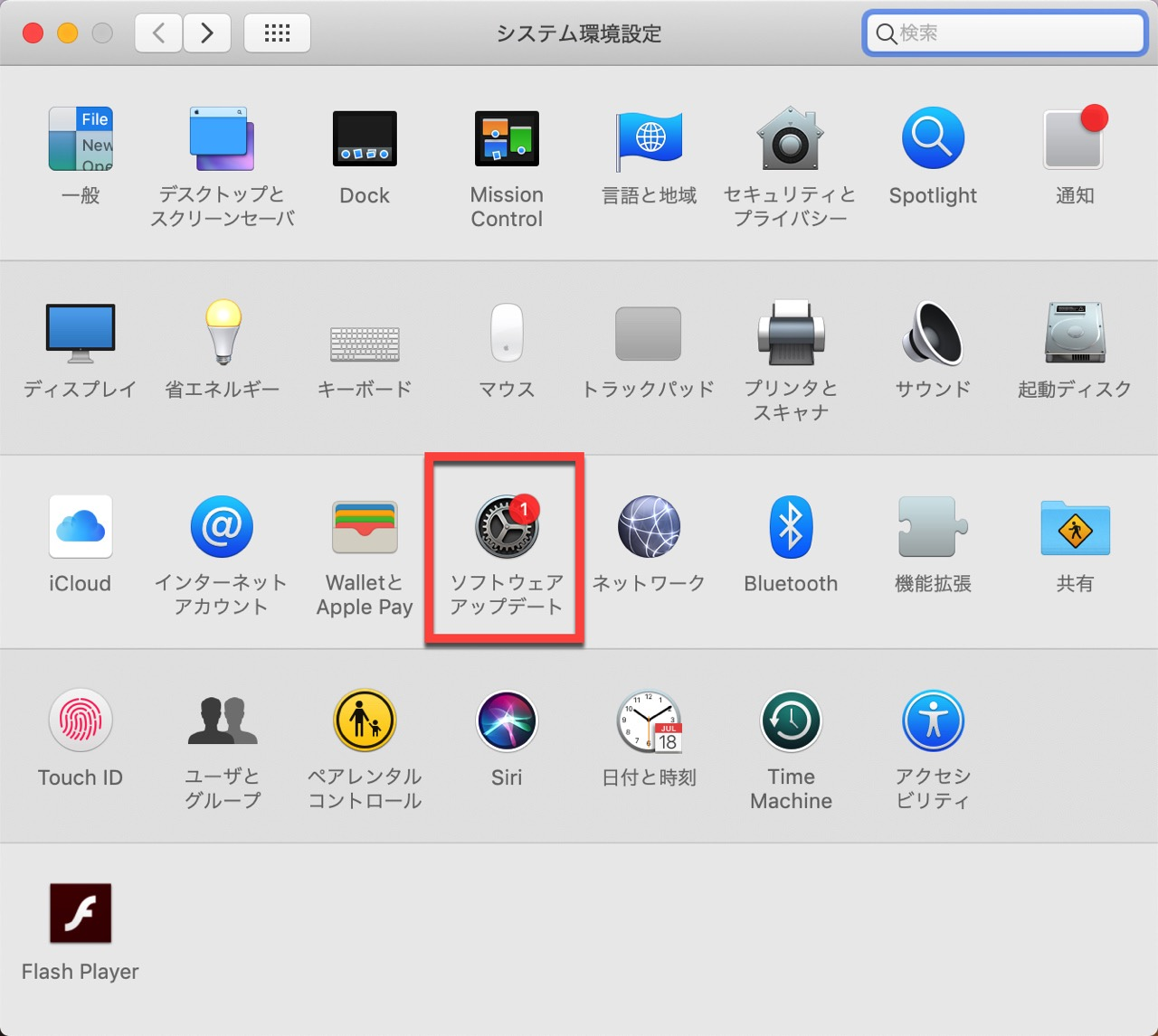 Macos mojave 10 14 3 additional update1