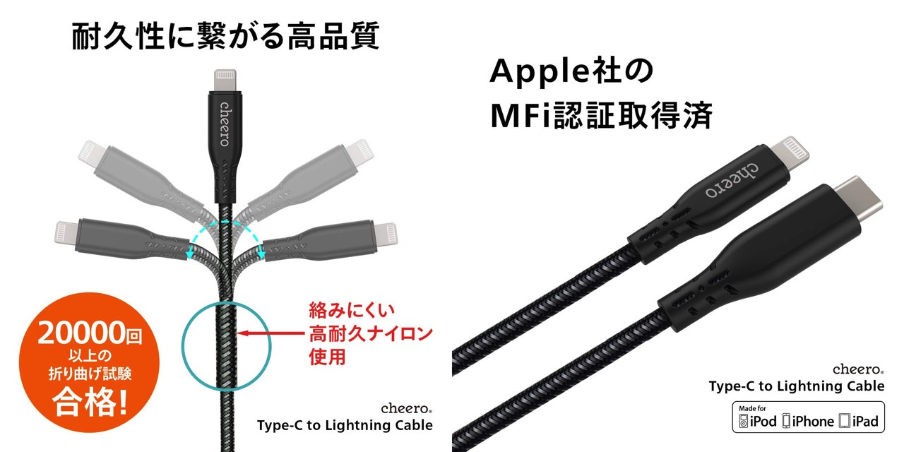 Cheero type c to lightning cable1
