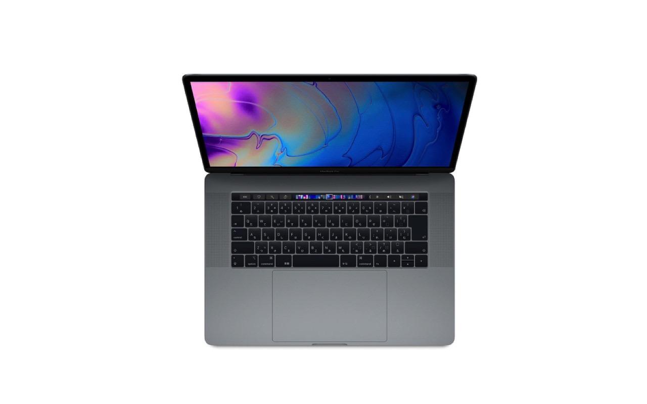8コア搭載 MacBook Pro 登場!おすすめの機種は?