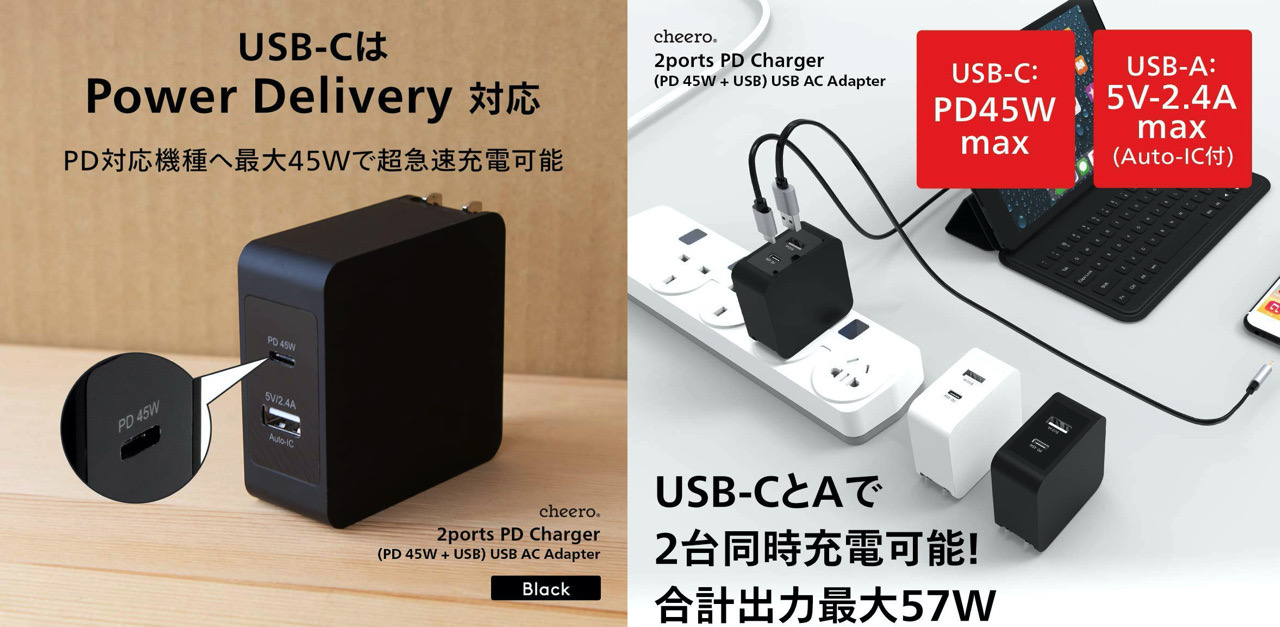 Cheero 2 port pd charger pd 45w usb2